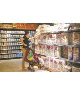 """跨境電商的發展,讓""""海淘族""""從買奶粉到豐富人生"""