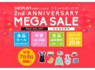 日本SHOPLIST两周年店庆大促销 最低0.5折