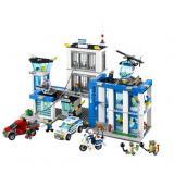 LEGO 乐高 城市组 Police Station 60047 警察总局