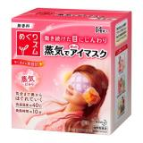 花王(KAO)蒸汽眼罩缓解眼部疲劳(无香)14片入*3盒装