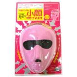 蔻吉特COGIT强效瘦脸桑拿面罩2个装