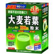 山本汉方大麦 若叶粉末 3g*44包