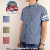 MOMOTARO 桃太郎牛仔上阵系列5oz短袖工作衬衫