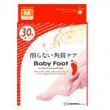 日亚销量第一 Baby Foot 3D 便利袜套式足膜