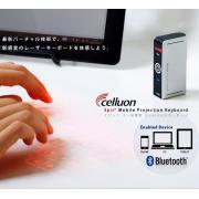 epic激光鍵盤 手機無線鐳射鍵盤 投影儀鍵盤 藍牙虛擬鍵盤