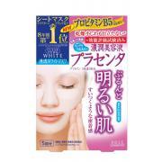 KOSE 高丝 胎盘素渗透 浓润透明肌 保湿美白面膜(22ml*5片)