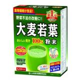 山本汉方 大麦若叶粉末 3g*22包