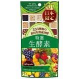 特选生酵素 333种天然蔬果浓缩酵素精华 瘦身排毒60粒