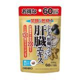 ORIHIRO 牡蛎姜黄精华 护肝解酒片 120粒/袋