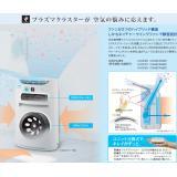 SHARP 夏普 KI-DX70-W 空气净化器