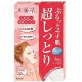 嘉娜宝kracie肌美精玻尿酸超保湿面膜5片装 红色