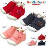 mikihouse学步鞋 宝宝一段学步鞋 获得儿童设计奖