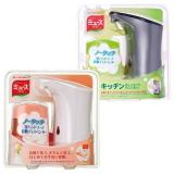 缪斯 智能红外感应皂液机+250ml泡沫洗手液