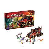 LEGO 乐高 Ninjago 70750 忍者移动指挥所