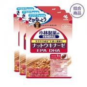 小林制药 纳豆激酶素DHA+EPA溶血栓,调节血压,30粒/包*3包