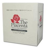 The placenta 高纯度胎盘素 胶原蛋白 3P*30袋