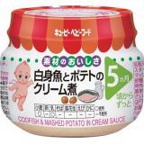 丘比 鳕鱼奶油土豆泥 婴儿辅食 70g*12罐