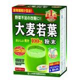 山本汉方 大麦若叶粉末 (3g*22包)