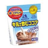 Morinaga 森永 牛奶可可饮料粉 220g*5袋