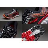 限prime会员:Brooks 布鲁克斯 Glycerin 13 男款 缓震跑鞋