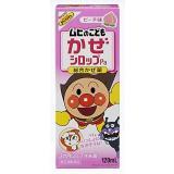 池田模范堂 综合感冒药 桃子味 120ml