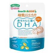 BeanStalk mom 雪印 产妇DHA深海鱼油 90粒