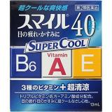 LION 狮王 smile 40EX  Super Cool 眼药水 13ml