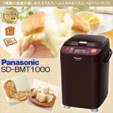 Panasonic 松下 SD-BMT1000-T 全自动面包机