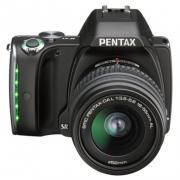 PENTAX 宾得 K-S1 DAL 单反套机(18-55/55-300mm)