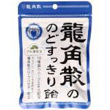 龙角散 爽喉糖 10粒×10件(449g)