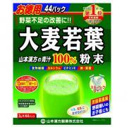 山本汉方 大麦若叶粉末(3g*4袋)