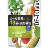 Asahi 朝日啤酒酵母 48种天然植物酵素营养片