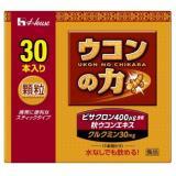 House 姜黃素 護肝顆粒