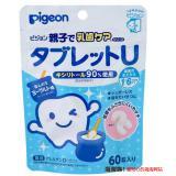 Pigeon 贝亲 幼儿乳牙 安抚护齿糖