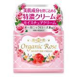 Meishoku 明色 天然玫瑰精华护肤水 200ml