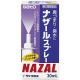 SATO 佐藤制药 NAZAL 鼻炎喷剂 薰衣草味