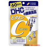 DHC 蝶翠詩 維生素C膠囊