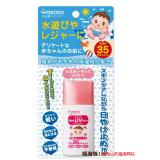 wakodo 和光堂 儿童防晒霜 SPF35