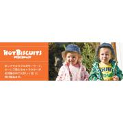 乐天国际:童装促销满2万日元减4千日元