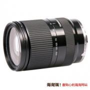 TAMRON 腾龙 18-200mm F3.5-6.3 Di III VC 变焦镜头