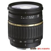 TAMRON 腾龙 SP AF 17-50mm f/2.8 XR LD Di II 镜头