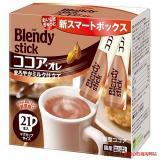 Blendy 冲饮可可