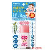 wakodo 和光堂 宝宝防晒霜 SPF35