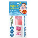 wakodo 和光堂 婴儿防晒霜 SPF-35 30g