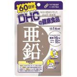 DHC 亜鉛 补锌胶囊 60粒