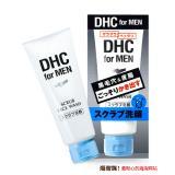 DHC 蝶翠诗 男士磨砂洁面膏