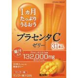 Otsuka 大塚 胎盘素 美肌果冻 芒果味