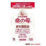 KOBAYASHI 小林制药 命之母 女性更年期调理保健药