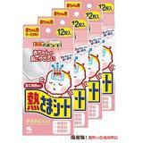 KOBAYASHI 小林制药 婴儿用散热贴 0-2岁