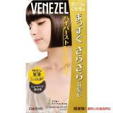 VENEZEL 直发膏 短发用 50g+50g+20g